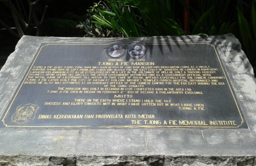 The Tjong A Fie Memorial Institute